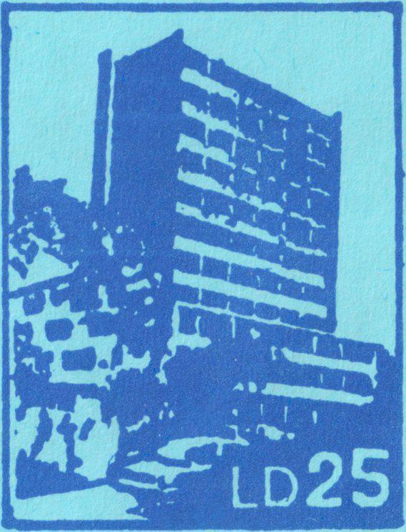sALS43_insignium